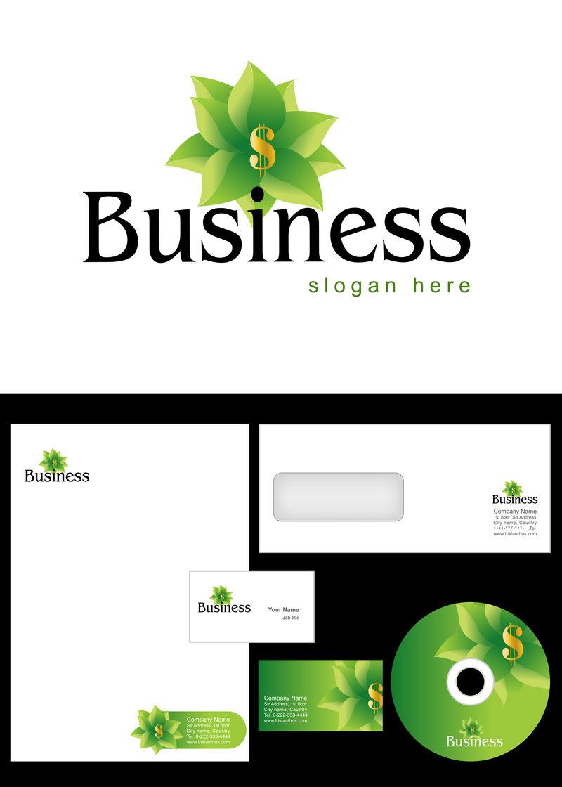矢量企业徽标