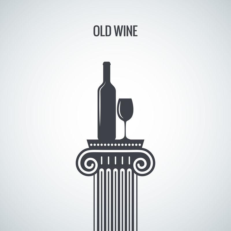 酒瓶玻璃经典设计背景