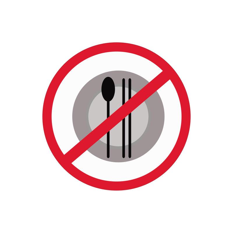 矢量图-斋月禁食的图标-被禁止从萨赫勒吃到打破快速-坚实的设计矢量