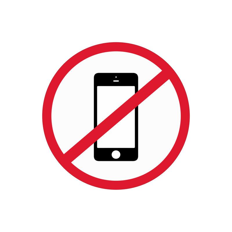 不使用电话符号(无电话符号)