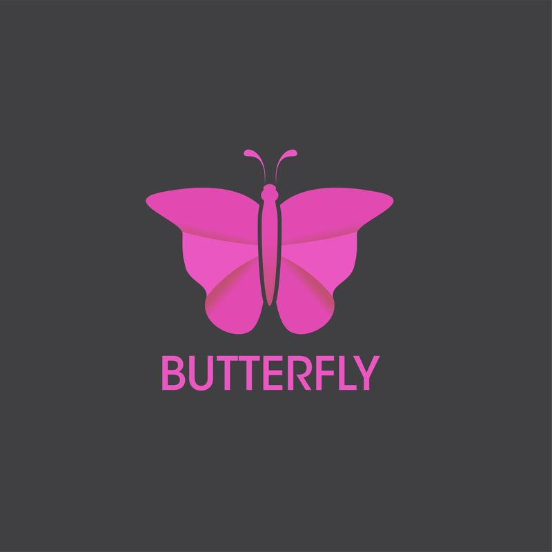 矢量符号蝴蝶-水疗、瑜伽和放松概念