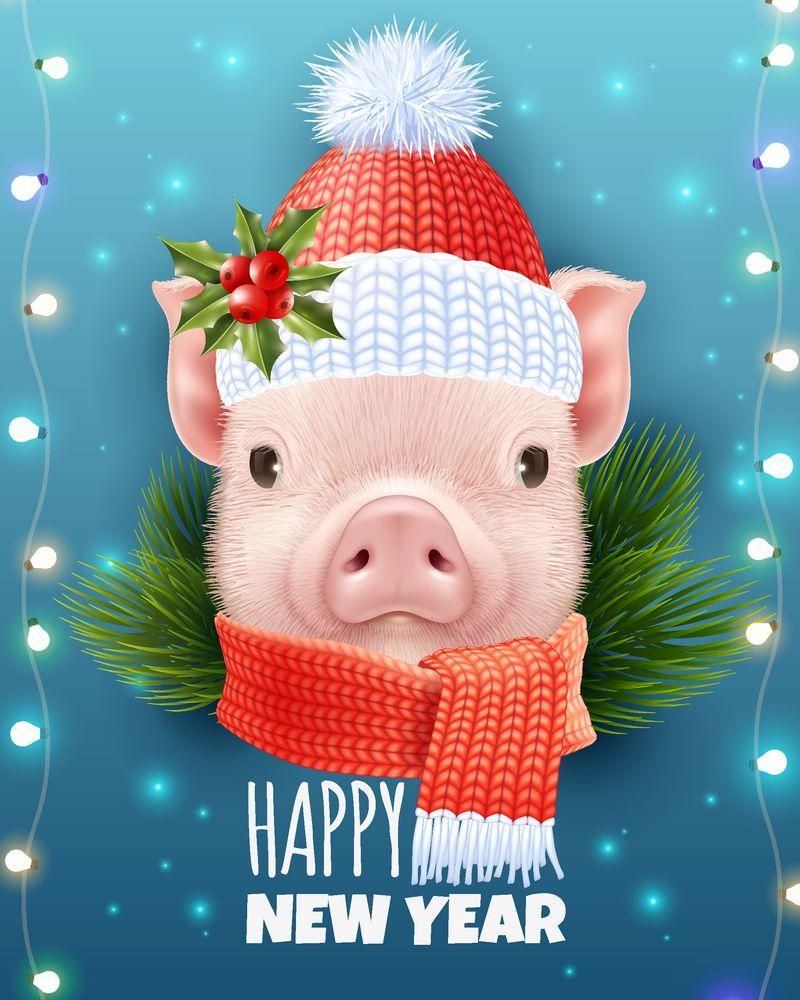 冬季猪头针织帽圣诞写实矢量图及新年快乐题词