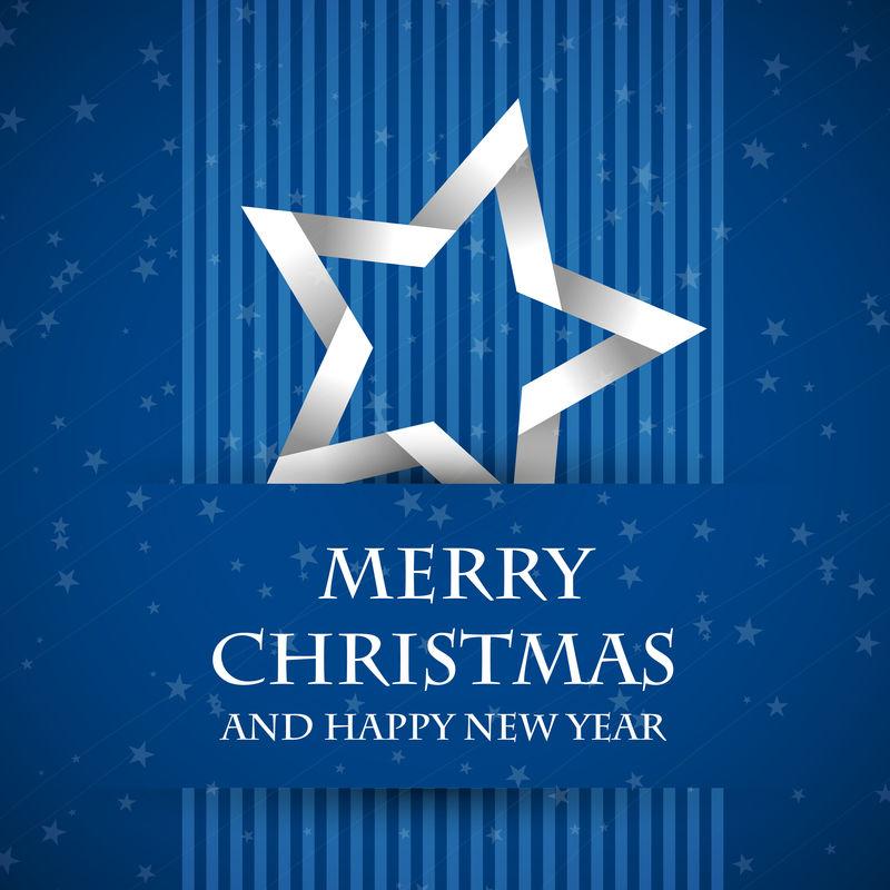 蓝色禁止带星星的圣诞卡
