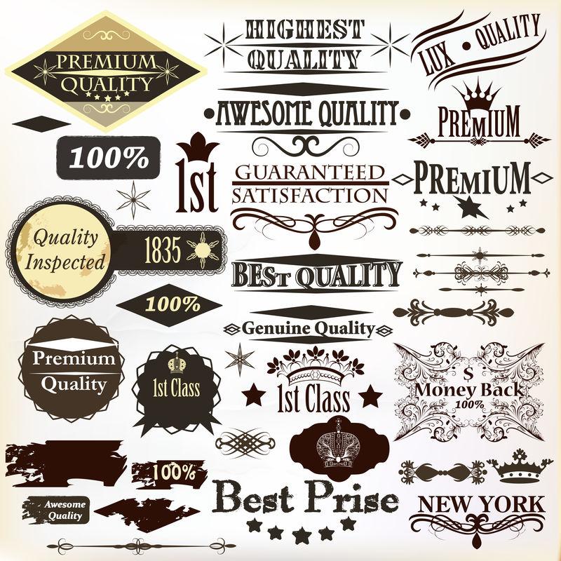 经典书法标签系列,高级、高级和真正