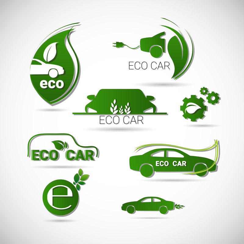 环保环保型电动汽车网络图标集绿色标志