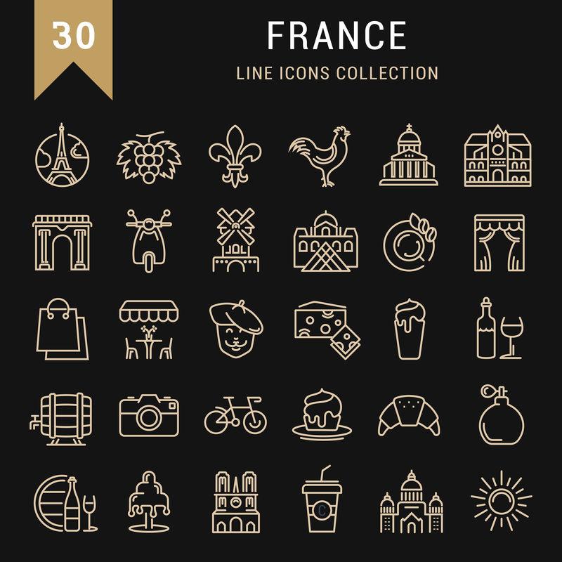 设置矢量平面线图标法国和巴黎