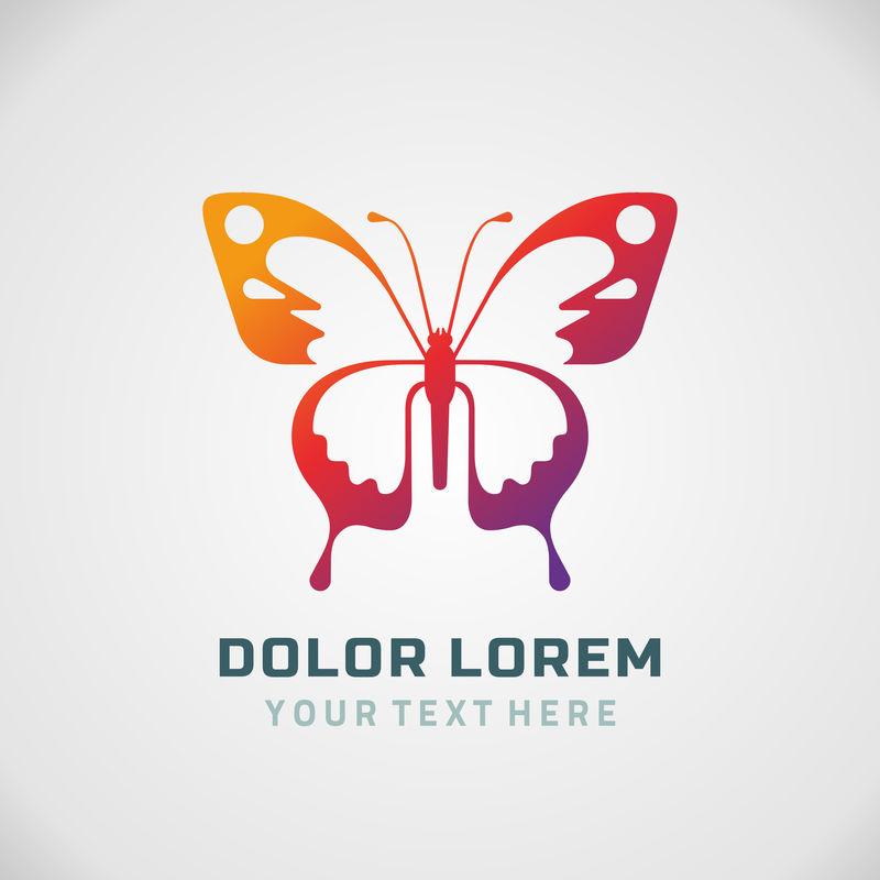 蝴蝶图案设计理念-可编辑的蝶形元素-可作为标识、图标、模板在Web和打印中使用