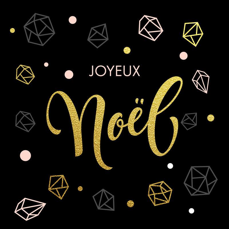 法国圣诞背景图案Joyeux Noel装饰矢量
