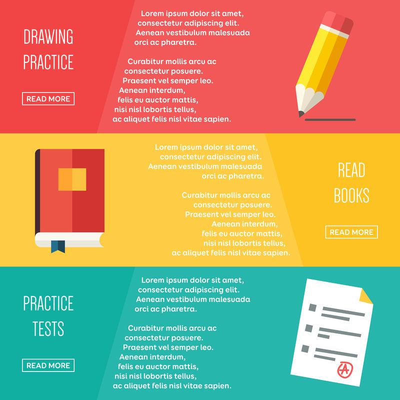 一套用于学习的平面彩色设计网页横幅。