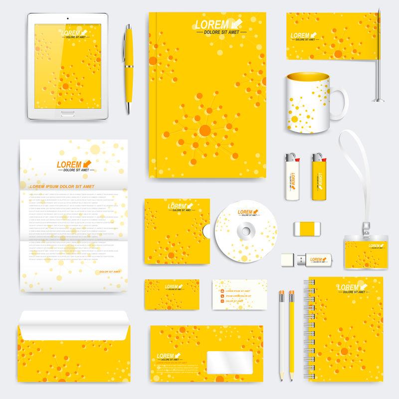 黄色矢量公司标识模板集。现代医学文具模型。品牌设计与分子。医学、科学、技术概念。