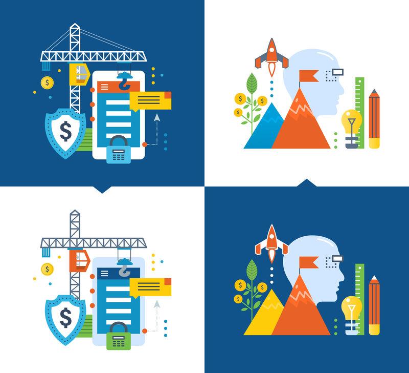 保护、数据安全、开发、应用程序货币化、创意流程、投资
