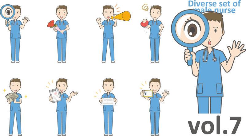 不同类型的男性护士,EPS10矢量格式第7卷