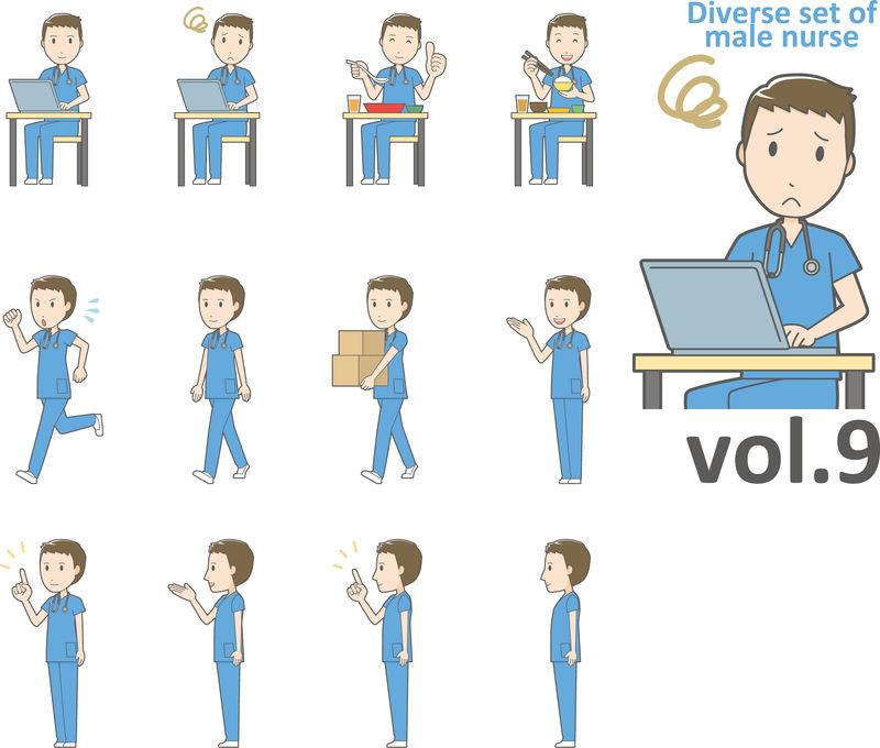不同类型的男性护士,EPS10矢量格式第9卷