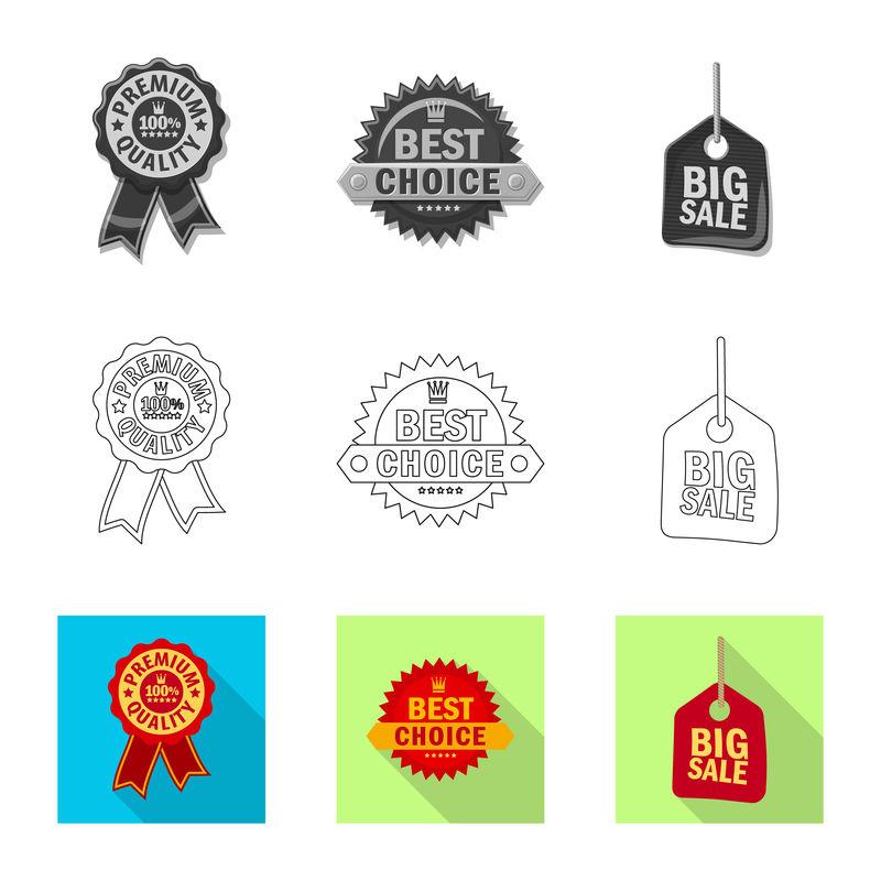 标志和徽章标志的矢量设计-网站的会徽和贴纸库存符号集合