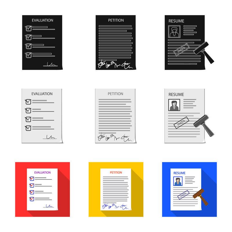 形式和文件标识的矢量设计-一组形式和标记股票矢量图