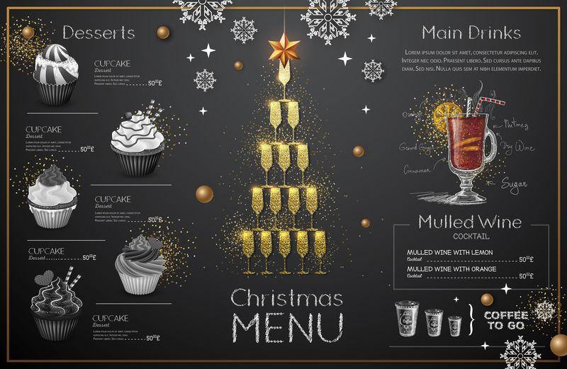 圣诞菜单设计,带金色香槟酒杯。餐厅