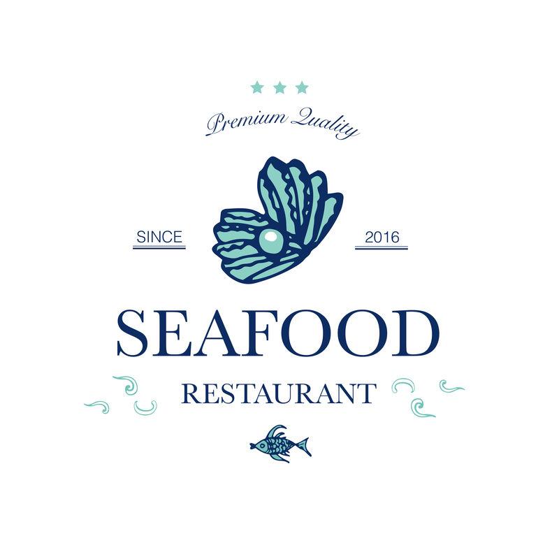 海鲜餐厅和海鲜菜单标识-带贝壳和珍珠的标志。矢量图解