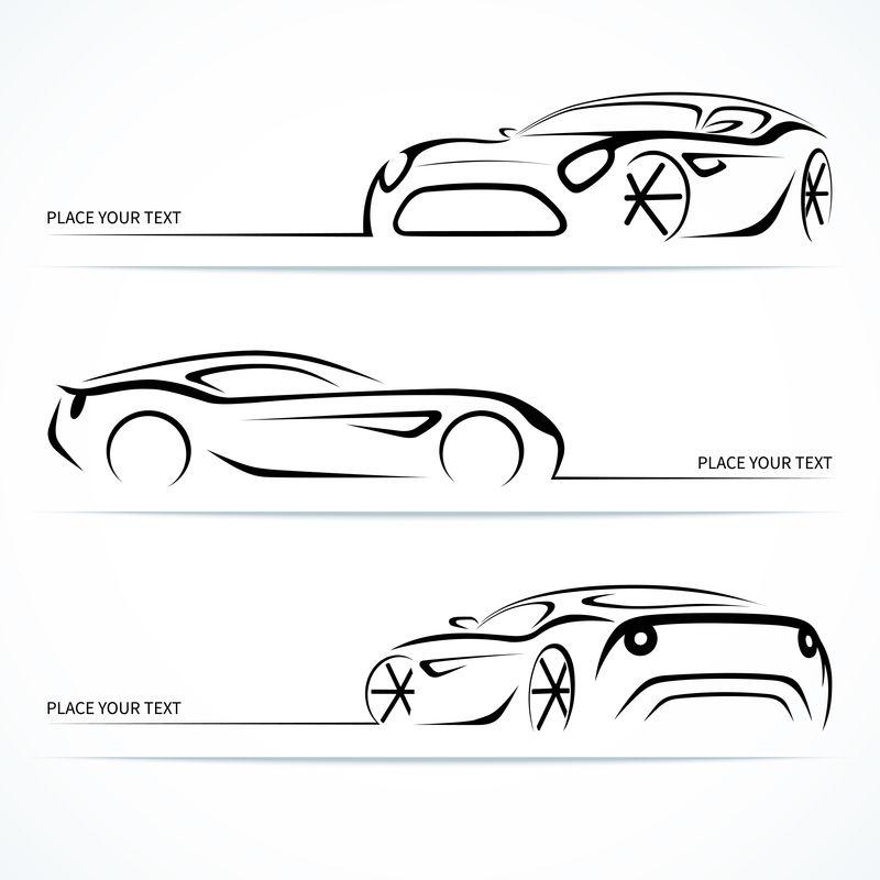 一套现代汽车轮廓。