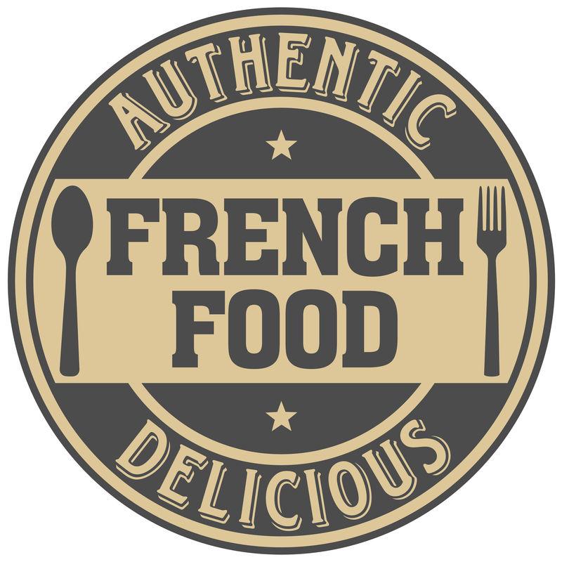 法国食品标签