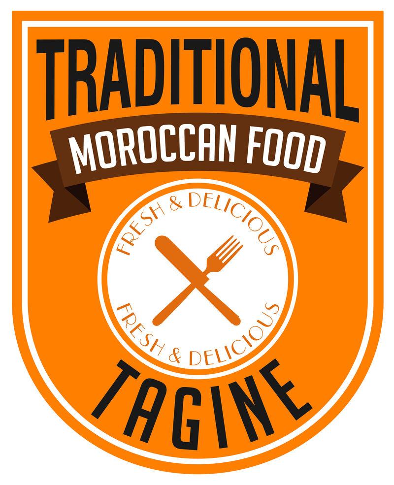 摩洛哥食品标签