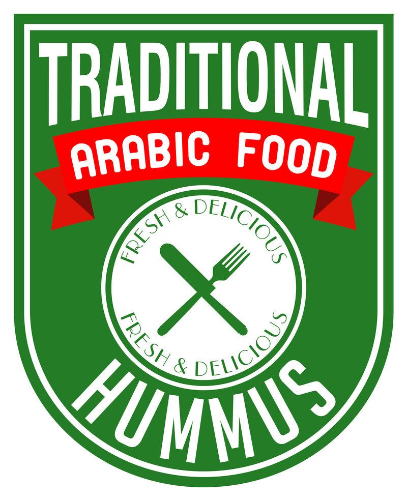 阿拉伯食品鹰嘴豆标签