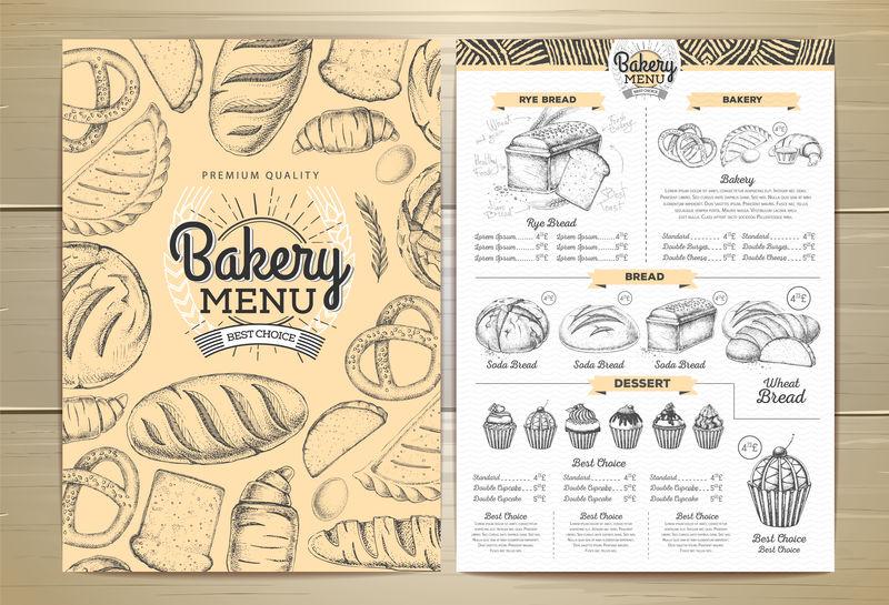 经典面包店菜单设计。餐厅菜单。文档模板