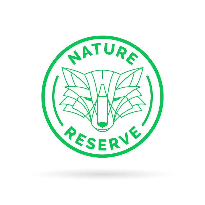 野生动物公园自然保护区图标徽章,带有野生狐狸标志ST