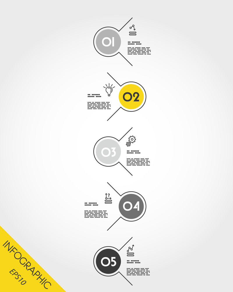 带圆圈选项的黄色时间线