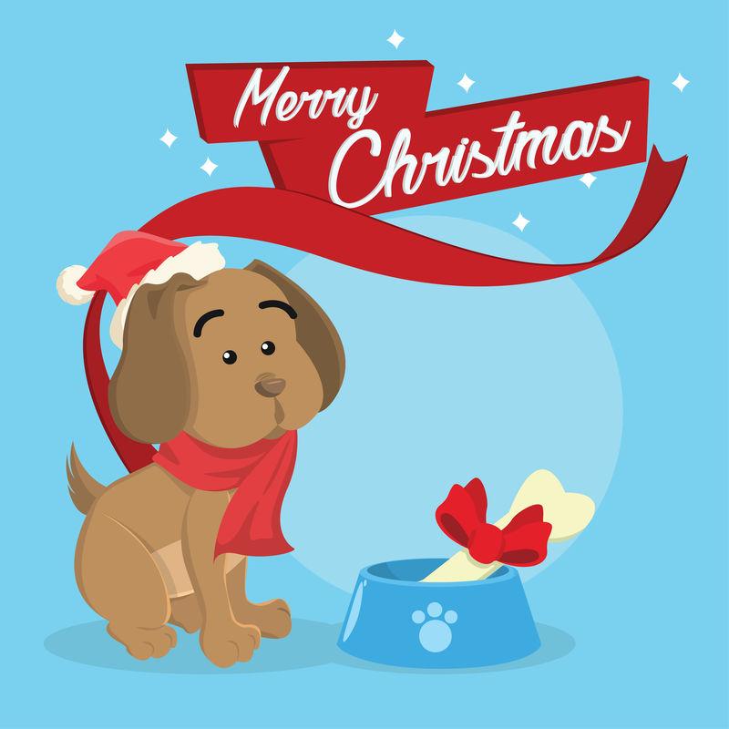 小狗圣诞快乐插画
