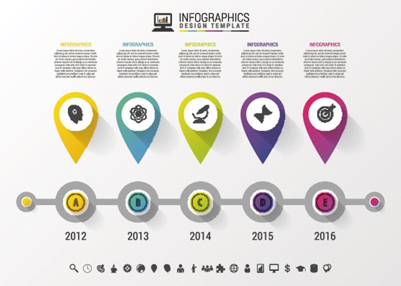 具有现代风格的指针和文本的时间线信息图形-矢量设计模板