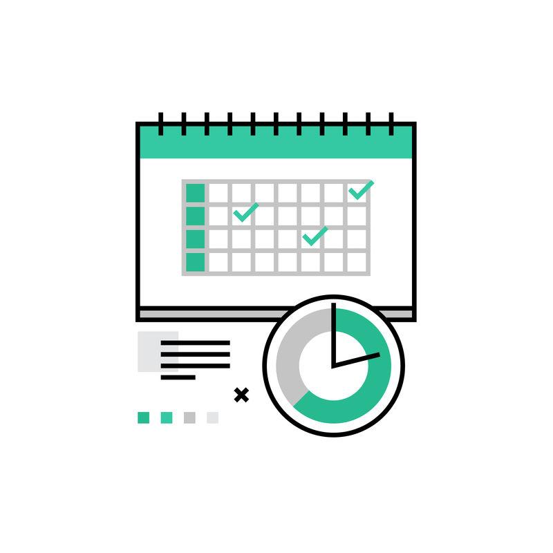时间管理单平面图标