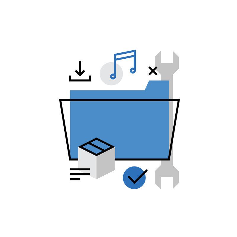 文件夹单平面图标
