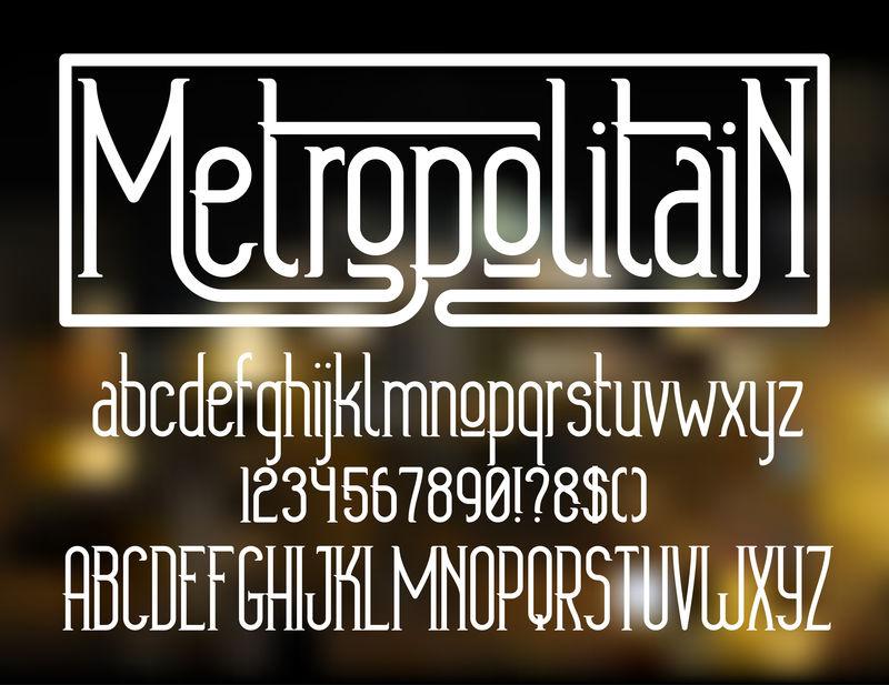 119858 Metropolitan字体。极简字体