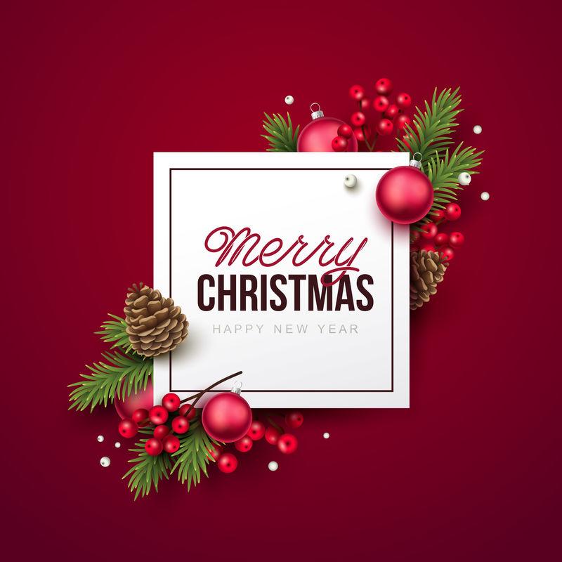 圣诞快乐的背景-带有圣诞节元素的矢量图