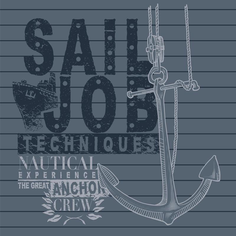 带锚航行作业标志