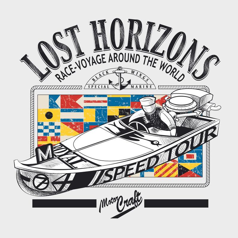 黑色背景上有船的瓶子的复古插图-适合T恤设计-所有插图元素都是独立的-可以单独使用