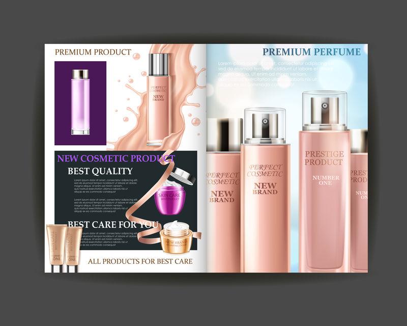 化妆品杂志设计-最好的护理-可以用于不同的项目