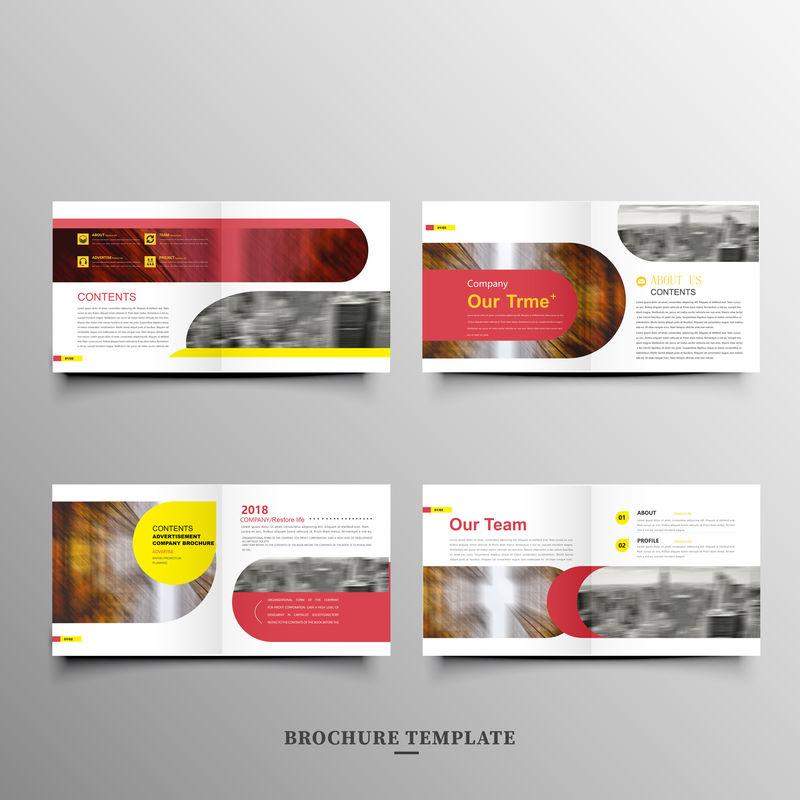 Vector三折小册子模板设计或传单布局-用于商业应用程序、杂志、广告、产品表、项目说明、活动传单或会议邀请