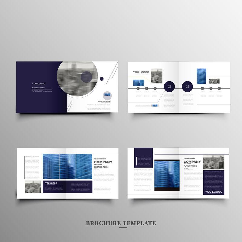 小册子模板-商业三折传单-专业企业风格的创意设计趋势-矢量图-蓝色