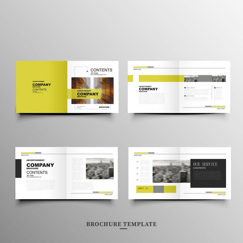 黄色小册子传单传单年度报告模板设计、封面布局设计、抽象业务演示模板、A4尺寸设计矢量