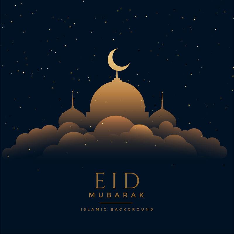 乌云上的清真寺形状Eid Mubarak背景