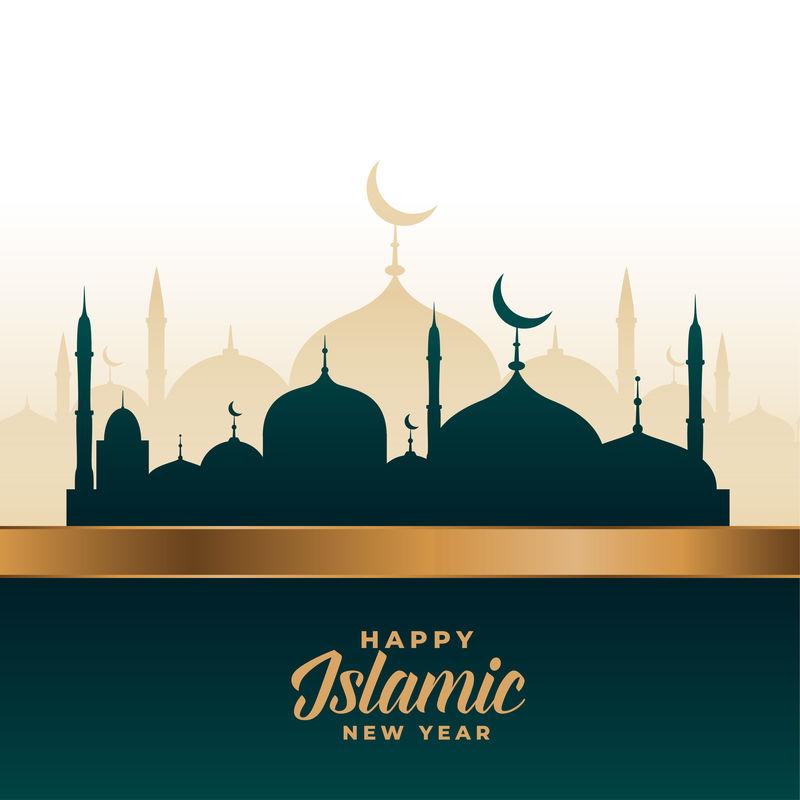 快乐的穆斯林和伊斯兰新年背景