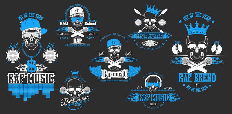 说唱音乐风格的矢量集合。商标T恤衫