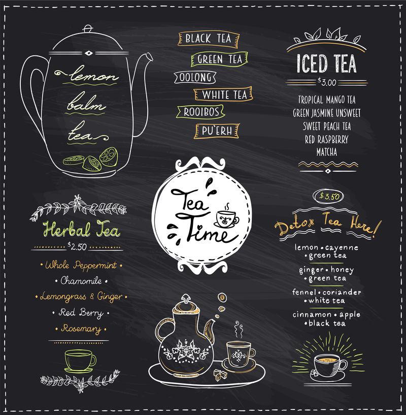 为咖啡馆或餐厅设置的黑板茶时间菜单设计-草药茶、冰茶和排毒茶、手绘插图