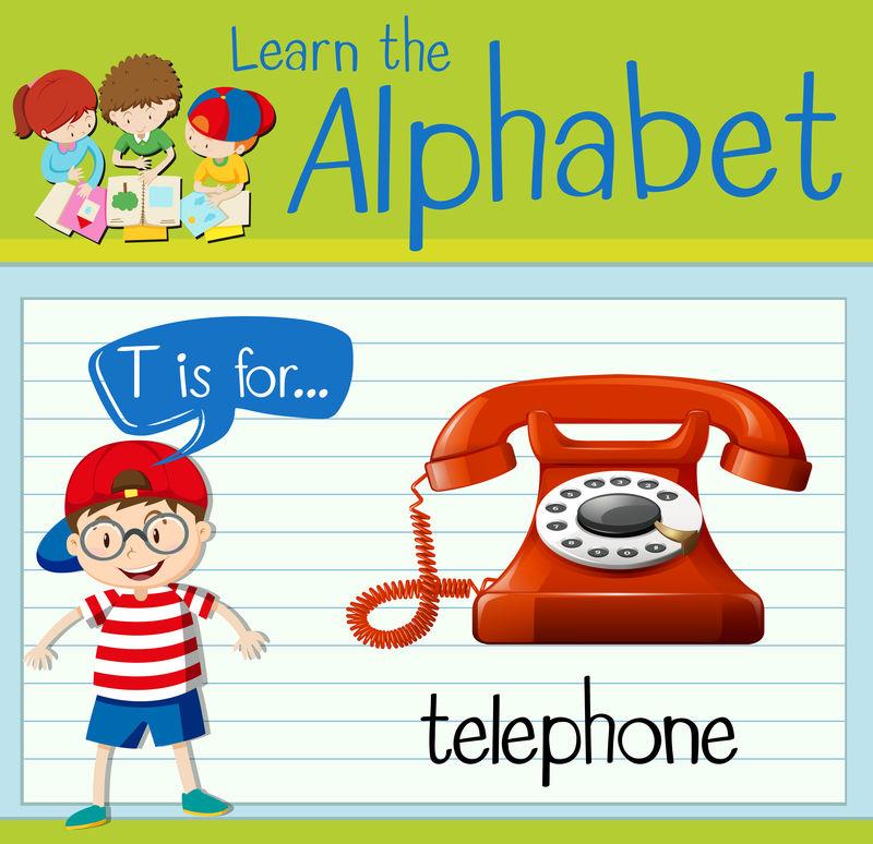 名片字母T是电话用的