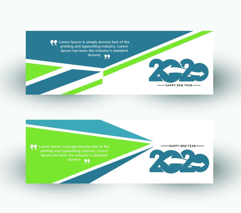 2020新年快乐日历-新年假期设计元素