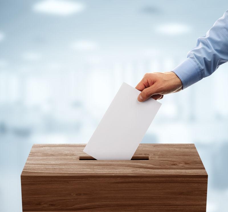 投票单和投票箱