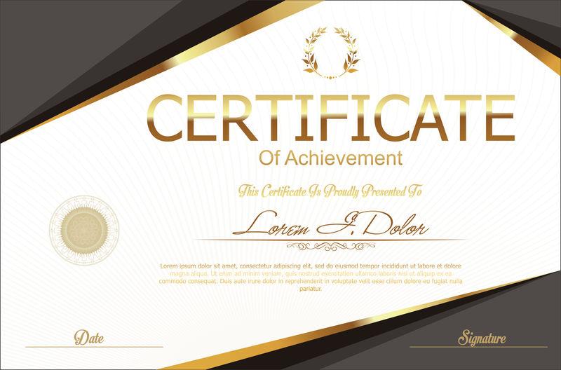 证书或文凭模板