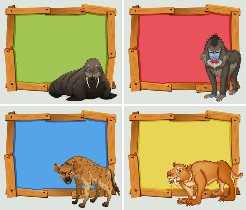 野生动物框架设计