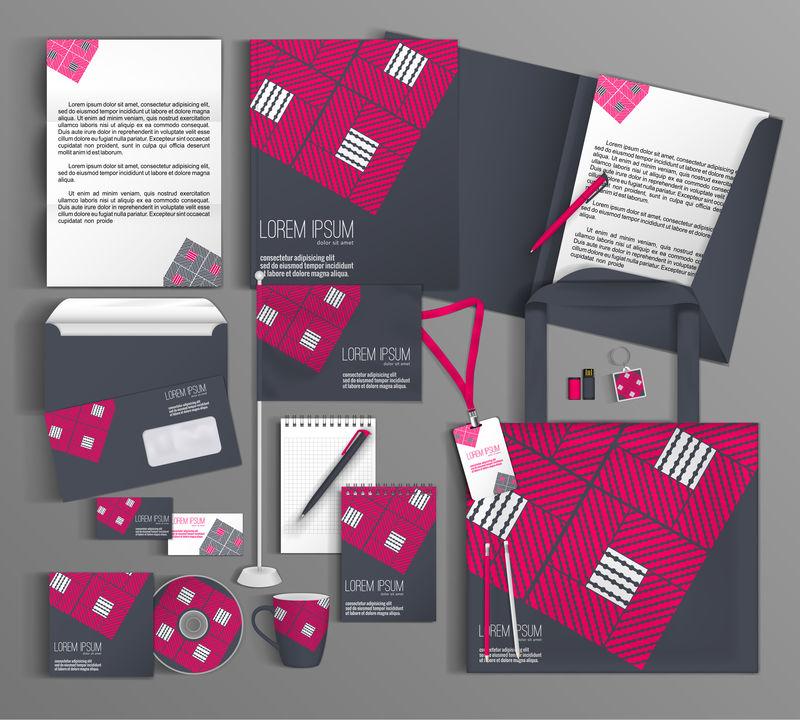 企业形象。设置灰色和粉红色的设计。